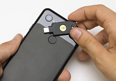 汎用性が魅力。USB-CとNFCに対応したセキュリティキー、YubiKey 5C NFCが海外発売 - Engadget 日本版