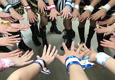 ミリオンはまた新しい一歩へ。 | 伊藤美来オフィシャルブログ「みく色のプロローグ」Powered by Ameba