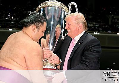 トランプ氏、にじんだ手持ち無沙汰感 相撲観戦に違和感:朝日新聞デジタル