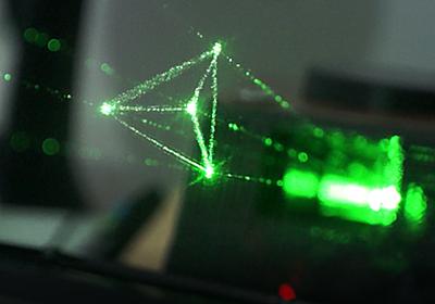 Holovect: Holographic Vector Display by Jaime Ruiz-Avila —Kickstarter