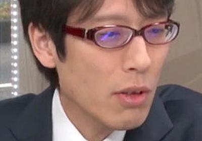 竹田恒泰が父・恒和JOC会長の五輪汚職捜査に陰謀論全開!「フランスは皇室がないからひがんでいる」|LITERA/リテラ