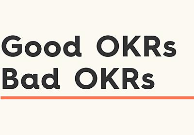 OKR運用失敗の3つの理由―、なぜ高すぎる目標が逆効果になるのか | Coral Capital