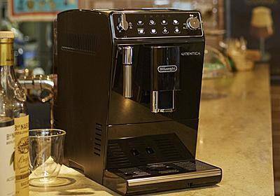 """デロンギの""""濃厚な香りのコーヒー""""が楽しめる、最もスリムな「全自動コーヒーマシン」 - 家電 Watch"""