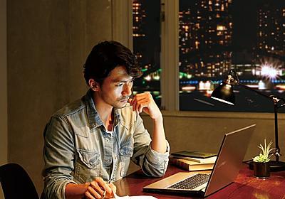 NECPCが「LAVIE Note NEXT」の新モデルなどPC新製品を発表 | 日経 xTECH(クロステック)