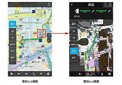 ナビタイムジャパン、Androidアプリ「NAVITIME」に3月13日から「屋内ルート案内」機能追加 - ITmedia Mobile