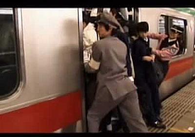 Japanese train station during rush hour