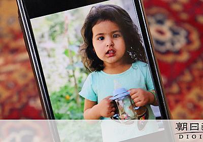 米軍が誤爆を認めて謝罪、賠償を検討 カブール、子供ら10人が犠牲 [アフガニスタン情勢]:朝日新聞デジタル