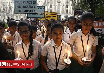 インドで女子校を集団襲撃 34人が被害、9人逮捕 - BBCニュース