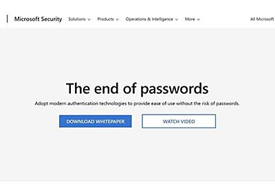 Windows 10のパスワード、24カ月以内に不要へ - 阿久津良和のWindows Weekly Report | マイナビニュース