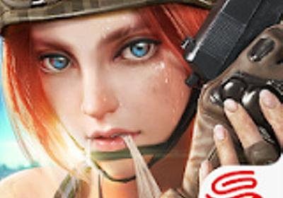 Rules of Survival 攻略Wiki : ヘイグ