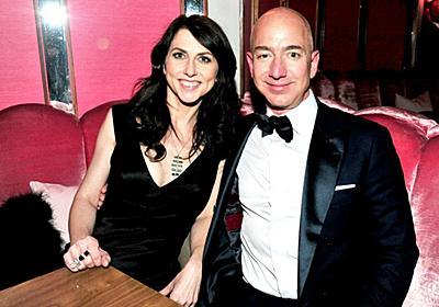 ベゾス夫妻の離婚騒動の影にかすむ、アマゾン創業における「彼女」の貢献|WIRED.jp