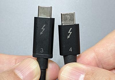 【特集】「USB Type-C」と「Thunderbolt」って同じもの?よく分かる最新コネクタ解説 - PC Watch