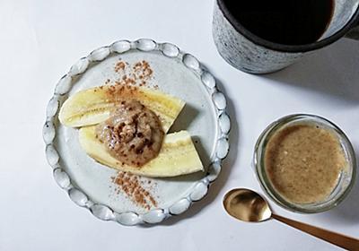 材料3つだけの自家製クルミバターが美味し過ぎました - ツレヅレ食ナルモノ