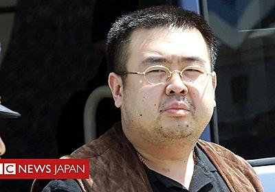 金正男氏は「米CIAのスパイだった」 衝撃の新刊、著者が説明 - BBCニュース