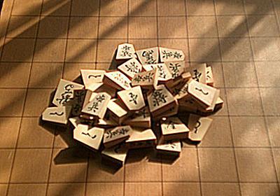 将棋を指せない棋士が残したもの 書評『うつ病九段』 - ねとらぼ