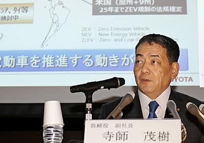 トヨタ、HV特許を無償開放 午後に副社長が会見  :日本経済新聞