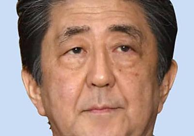 安倍前首相、年内にも国会招致へ 桜を見る会疑惑、答弁陳謝の意向 | 共同通信
