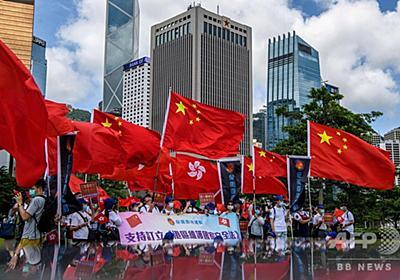 習国家主席、香港国家安全維持法に署名 写真3枚 国際ニュース:AFPBB News