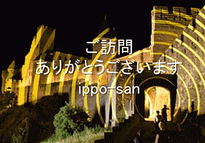 海外旅行保険、病気やケガで診察を受けた時の対応実例を紹介 - Ippo-san's diary