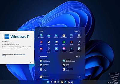 Windows 11のスクショが流出しまくり   ギズモード・ジャパン