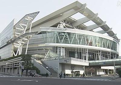 自粛要請もK-1開催 主催者「最大限の対応策とり決定」 | NHKニュース