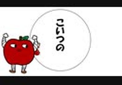 やまのてせんごのうた