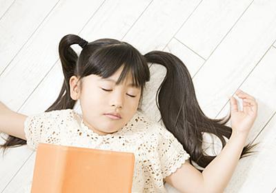 発達障害の子どもたち ほぼ半数に睡眠の悩み ナショジオ NIKKEI STYLE