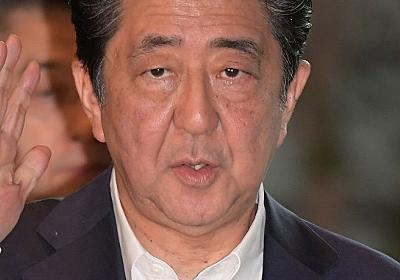 安倍首相:3選出馬へ準備か 夏休みで別荘に - 毎日新聞