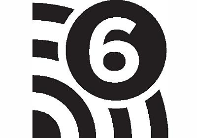 電波の混雑した環境でも回線速度が落ちない次世代無線規格「Wi-Fi 6」は何が進化するのか - GIGAZINE