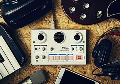 TASCAM、VRChatのボイスエフェクトやゲーム配信に使えるインターフェイス - AV Watch