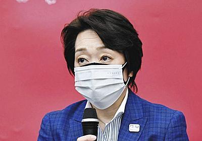 【動画】東京五輪 観客上限1万人、緊急事態時の中止には言及せず…橋本会長「尾身会長の提言になかった」:東京新聞 TOKYO Web