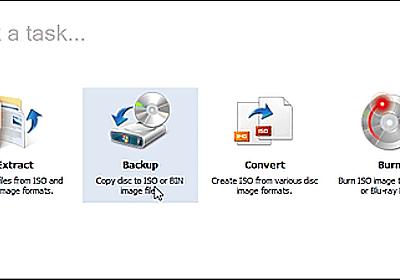無料でBD/DVD/CDからISOイメージ作成・各種形式相互変換などができる「ISO Workshop」 - GIGAZINE