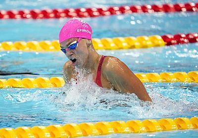 五輪=競泳女子エフィモワ「東京大会はアンフェア」   ロイター