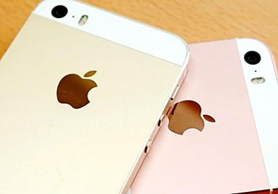 Appleが低価格な「iPhone SE 2」の生産を2月から開始か - GIGAZINE