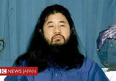 カルト集団「オウム真理教」元代表や元幹部らに死刑執行 日本 - BBCニュース