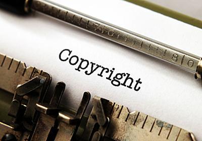 文化庁がダウンロード違法化の検討再開、譲歩案示す | 日経 xTECH(クロステック)