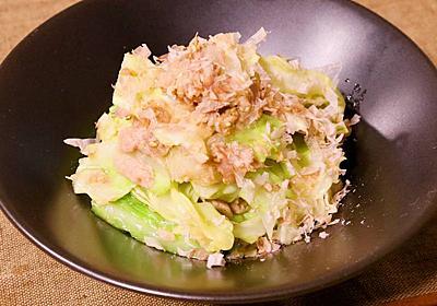 レンジでチン!キャベツとツナのさっぱり和え 作り方・レシピ | クラシル