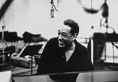-1 これからエリントンを聴こうとする人へ - デューク・エリントンの世界  (The World of Duke Ellington)