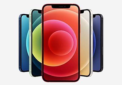Apple iPhone 12発表。5G対応・スマホ最速性能・4倍強いセラミックシールドや有機EL画面に進化 - Engadget 日本版