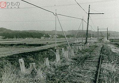 【廃線跡の思い出】越後交通長岡線 廃止後も「そのまま」放置は田中角栄の意向? | 乗りものニュース