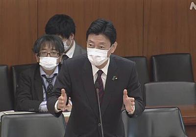 緊急事態宣言「継続してほしい業種など明示」西村経済再生相 | NHKニュース