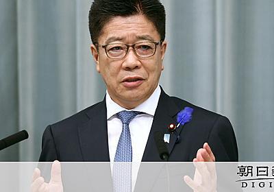 感染最多の首相取材「答える状況になかった」長官が説明 [新型コロナウイルス]:朝日新聞デジタル