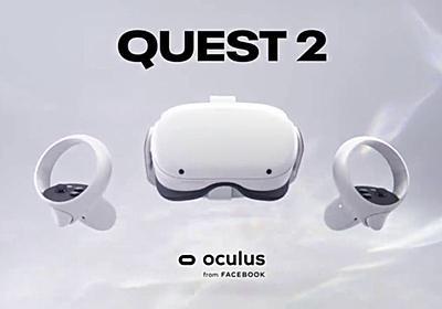 OculusのログインにFacebookアカウントが求められるのは独占禁止法違反となる可能性 - GIGAZINE