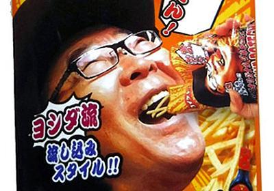 スマホ操作しながら食べられるポテチ ドンキが発売:朝日新聞デジタル