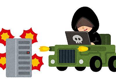 海賊版サイトにDoS攻撃を―― 日本IT団体連盟が提案 ネットでは「法治国家の発想ではない」と反発も - ねとらぼ