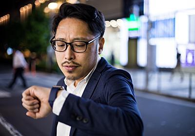 なぜ日本人は遅刻に異様に厳しいのか? 他国の人との比較から考えてみた   ハーバービジネスオンライン