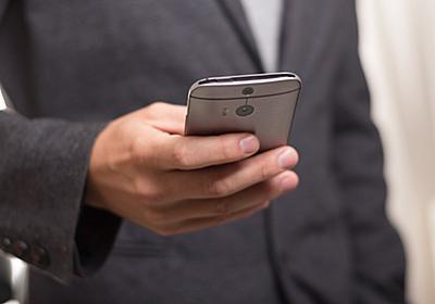 iPhoneで無料アプリをダウンロードしたつもりがサブスクリプション契約になった?! | だぶるしーど