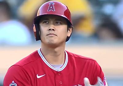 大谷翔平が2試合連続ホームラン、さらにバントに盗塁で大活躍、エンゼルス実況スレの翻訳(海外の反応)  かいこれ! 海外の反応 コレクション
