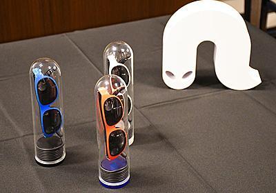 小型スマートグラス「NrealLight」、日本の開発者にキットを無償貸し出し 日本投入に意欲 - ITmedia NEWS
