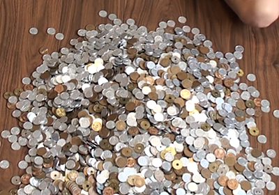 5年間貯めた貯金箱開封 いくら貯まったのか - ミナミのラボ